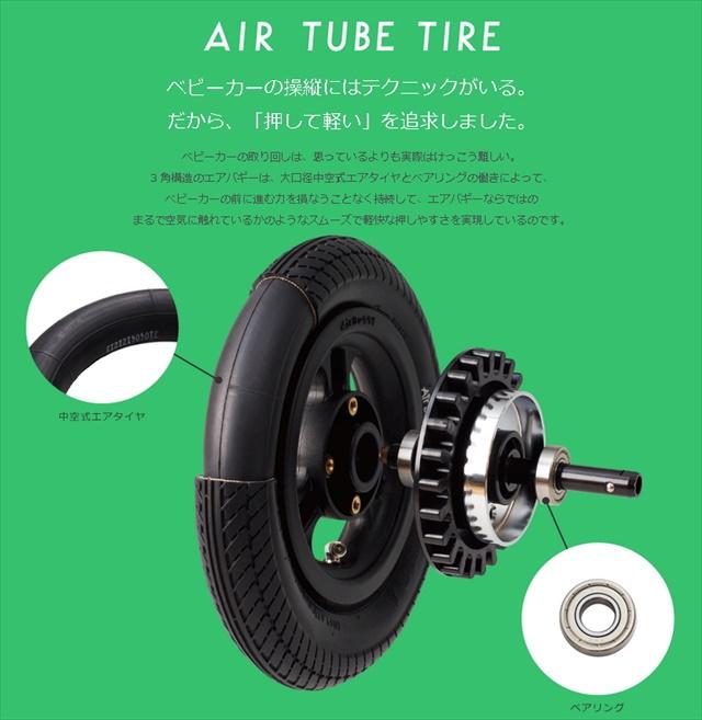 エアバギー ココ AirBuggy COCO ブレーキモデル